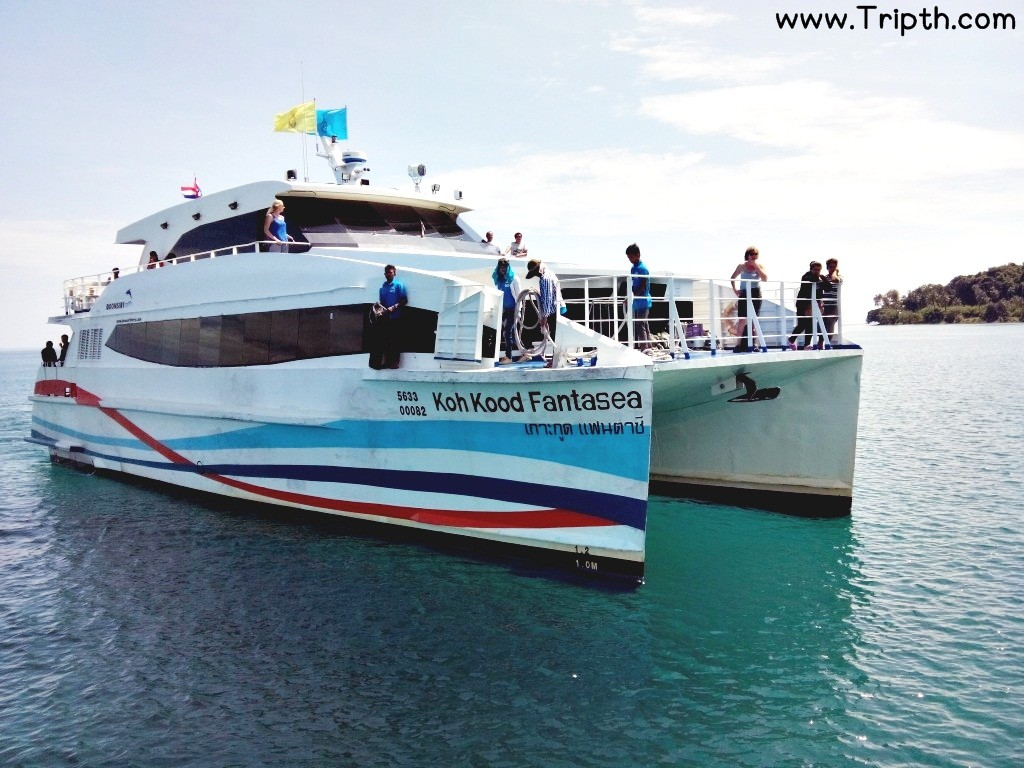 เรือบุญสิริเฟอร์รี่