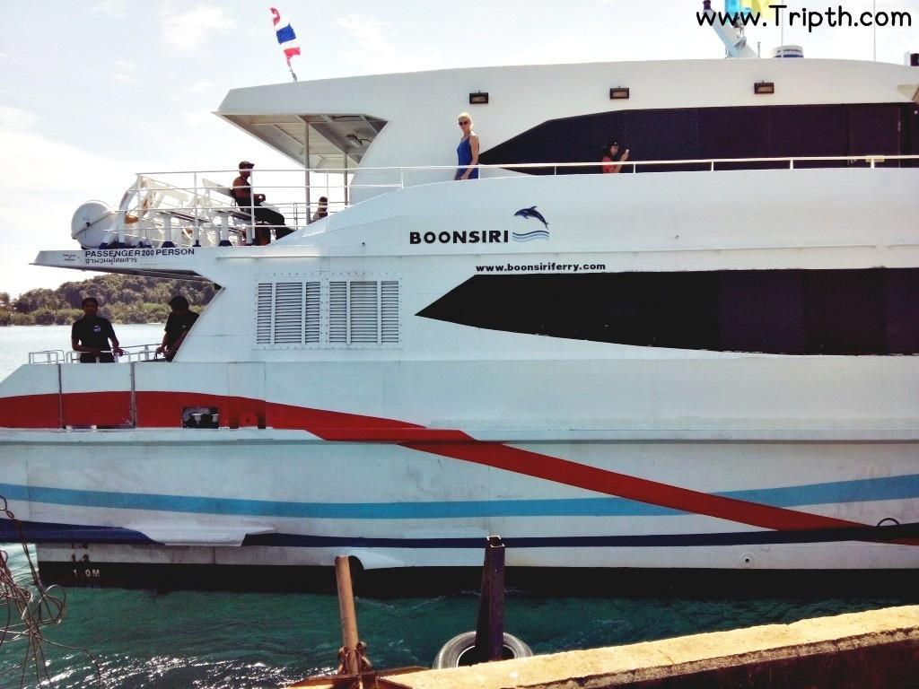 การเดินทางไปเกาะหมาก เรือไปเกาะหมาก บุญสิริเฟอร์รี่ (40)