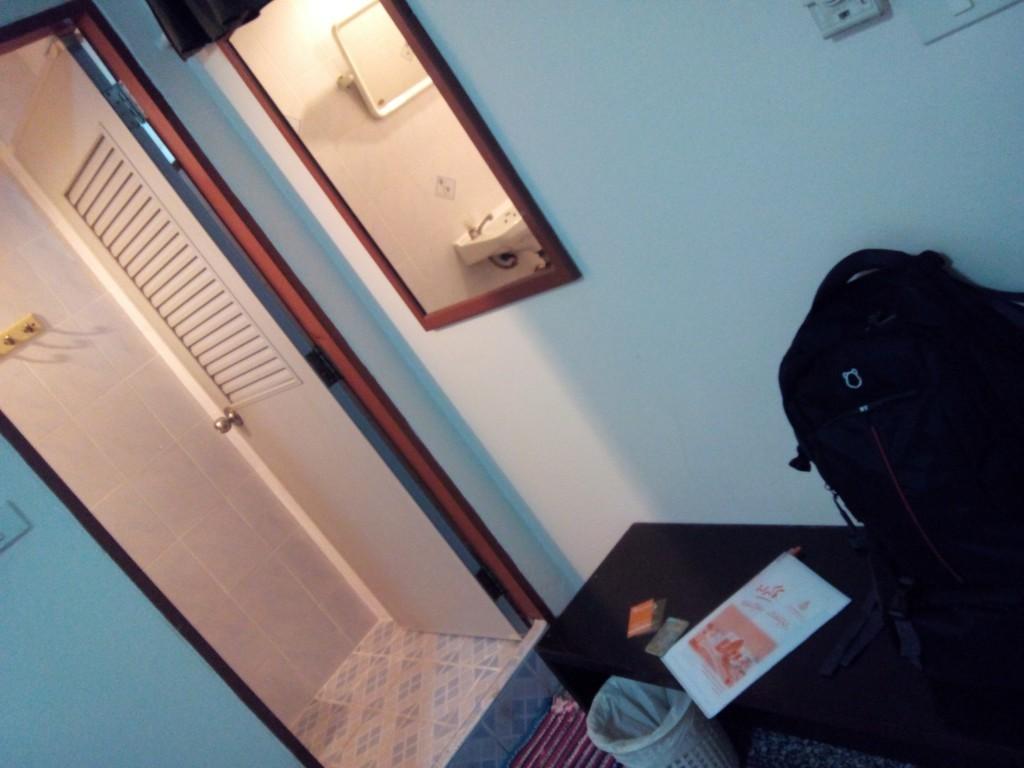 ห้องน้ำในที่พัก