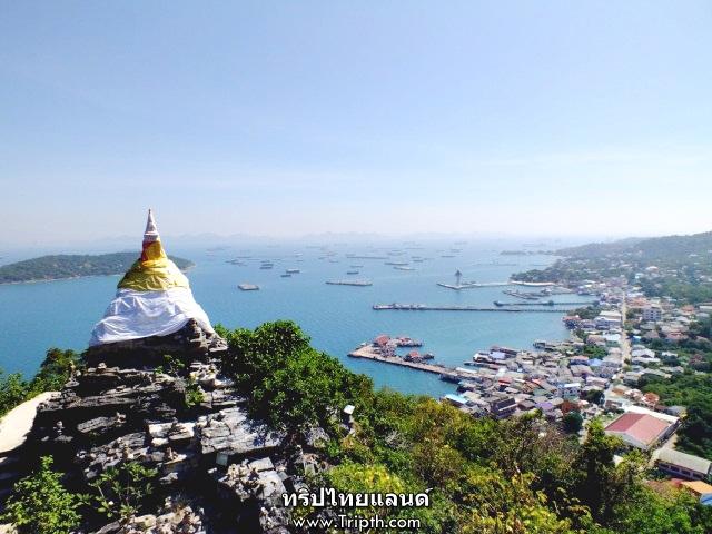 มุมนี้สามารถมองเห็นชุมชนบนเกาะสีชังได้เลย