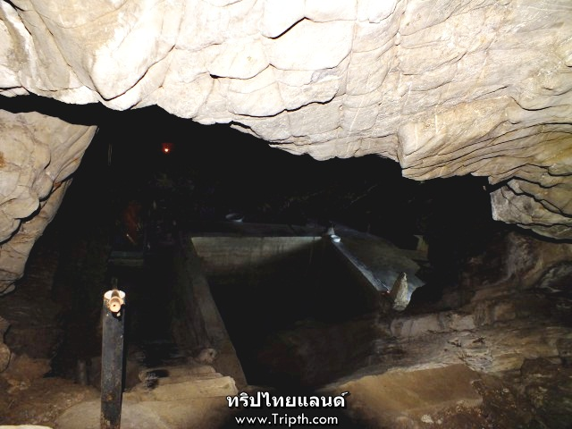 ทางเข้าถ้ำจักรพงษ์