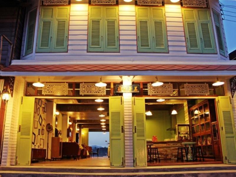 มุ้ยฟัง เกสท์เฮาส์ (Muiphang Guesthouse) (1)