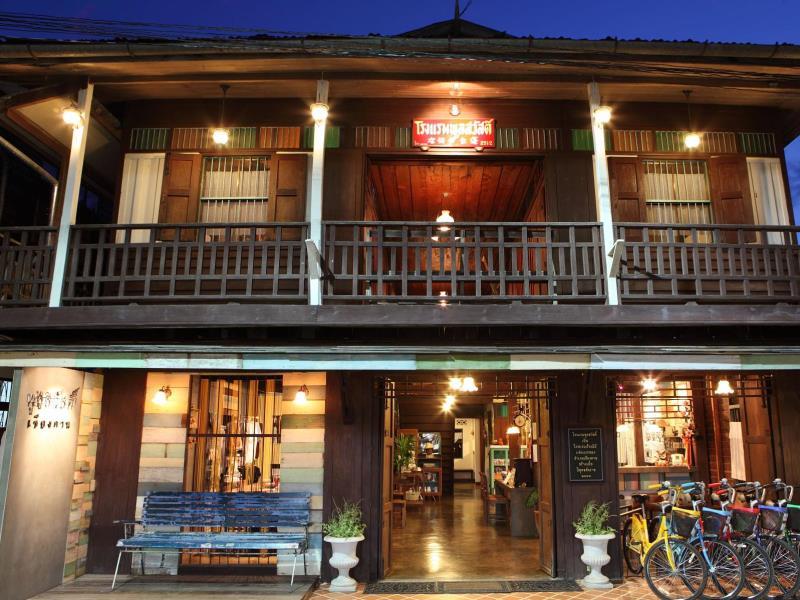 โรงแรมพูลสวัสดิ์ (Poonsawasdi Hotel) (1)