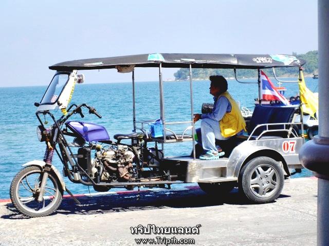 รถสามล้อ (รถกะเปาะ) เกาะสีชัง