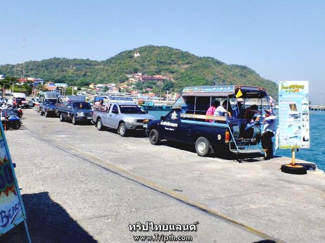 รถสองแถวเที่ยวเกาะสีชัง