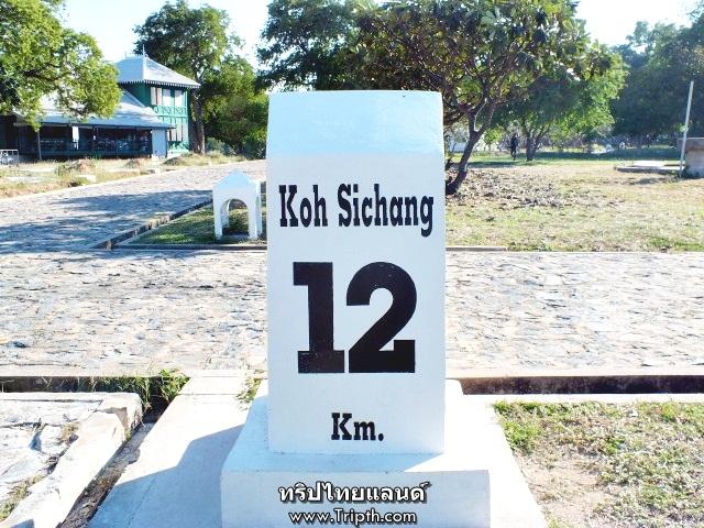 Koh Sichang