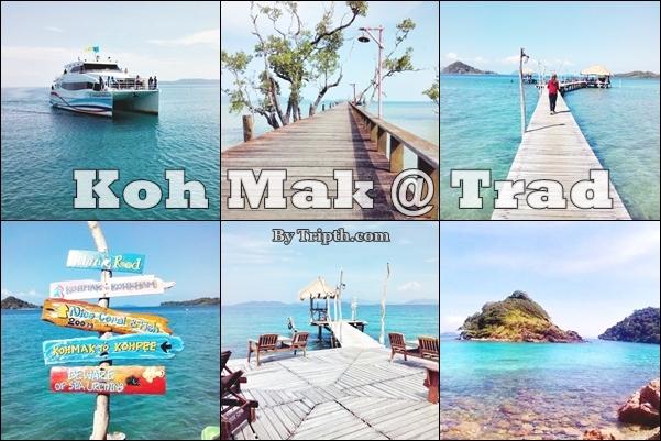 รีวิวทริปเกาะหมาก หาดสวรรค์ 3 วัน 2 คืน ขึ้นเกาะขาม ดำน้ำเกาะรัง page