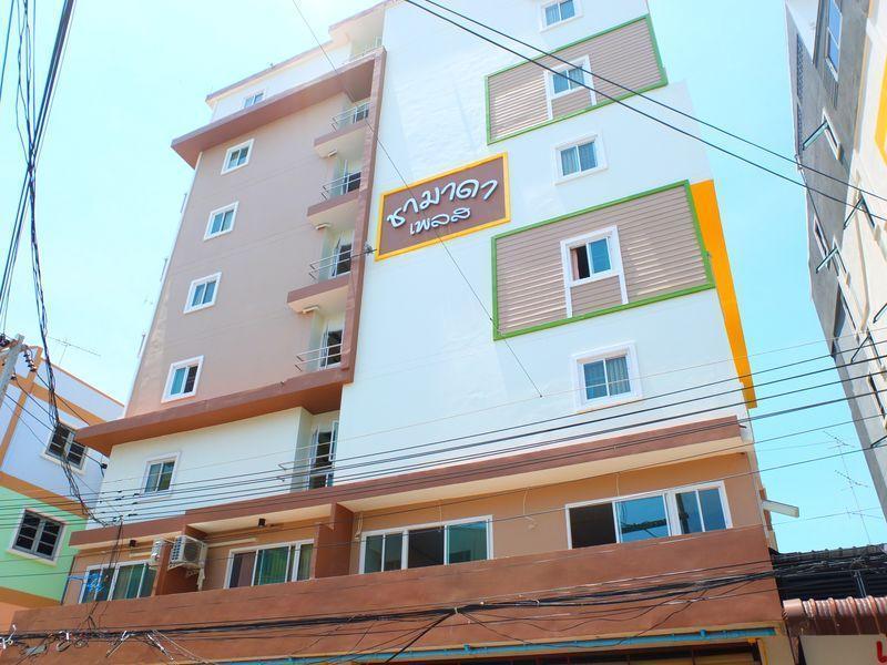 ชามาดา เพลส (Chamada Place)