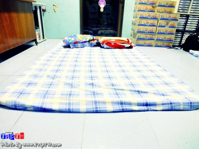 ที่นอนของเรา