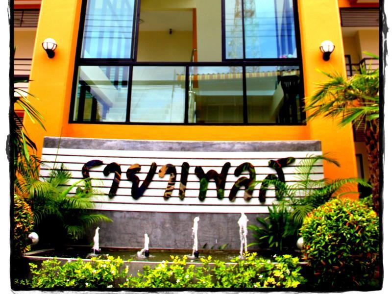 รายา เพลส (Raya Place)