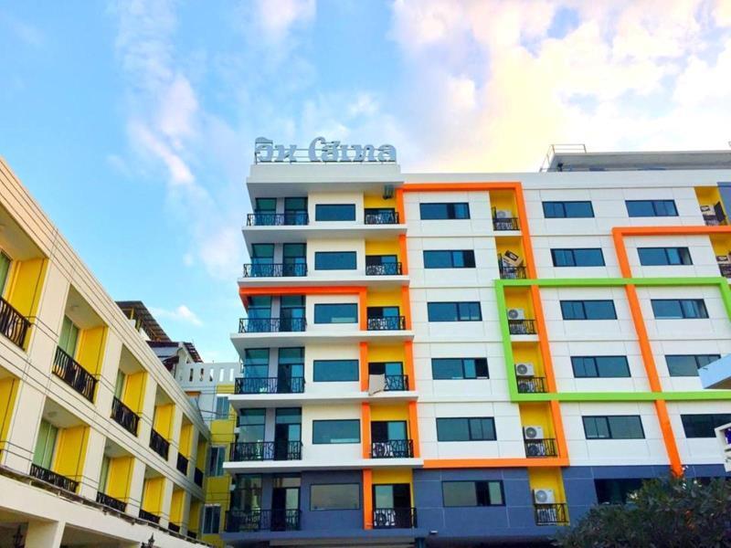 วิน โฮเทล พะเยา (Win Hotel Phayao)