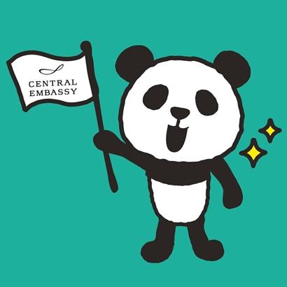 จัดแสดงหมีแพนด้า 1600 ตัว