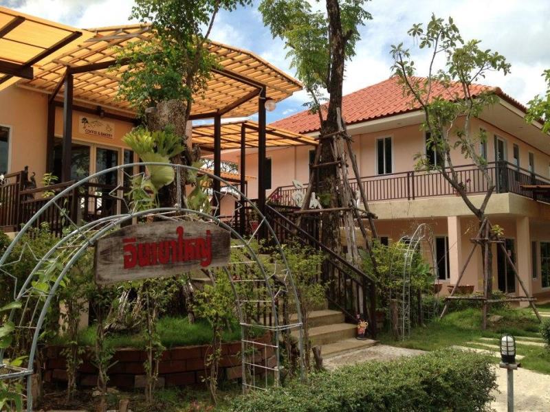 อินเขาใหญ่ รีสอร์ท (In Khao Yai Resort)