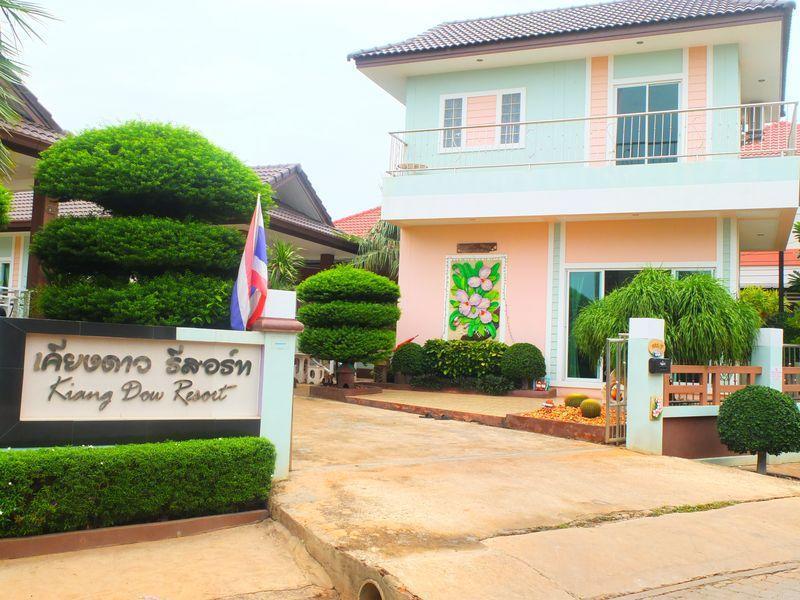 เคียงดาว รีสอร์ท (Kiang Dow Resort)