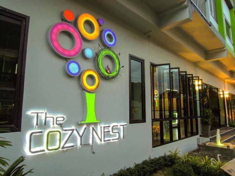 เดอะ โคซี่ เนสท์ บูทิค รูม เกสต์เฮาส์ (The Cozy Nest Boutique Rooms Guest House)