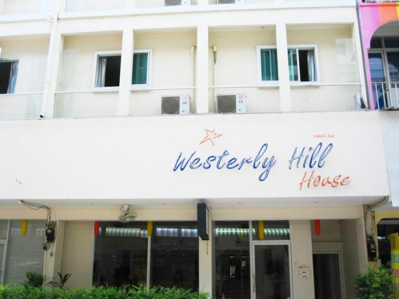 เวสเทอร์ลี่ ฮิลล์ เกสต์เฮาส์ (Westerly Hill Guest House)