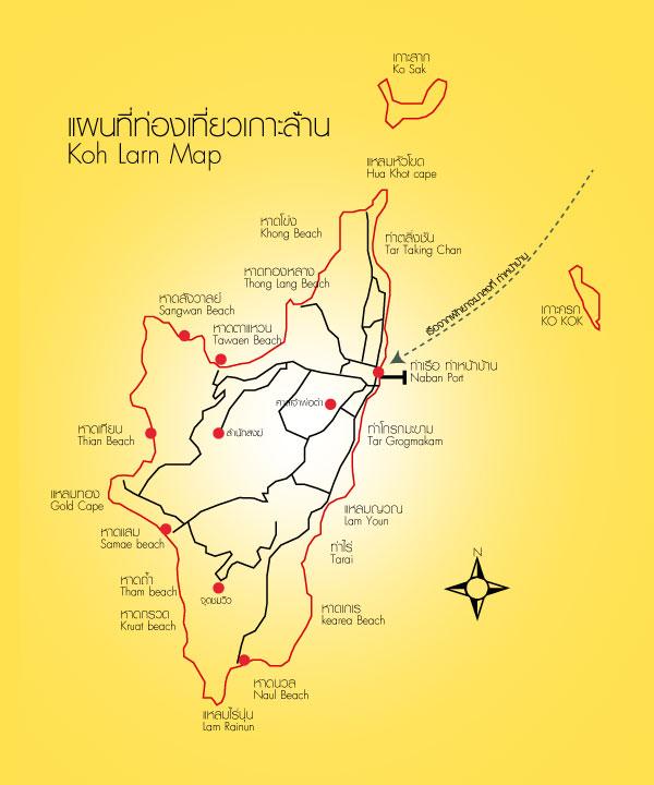 แผนที่แหล่งท่องเที่ยวบนเกาะล้าน