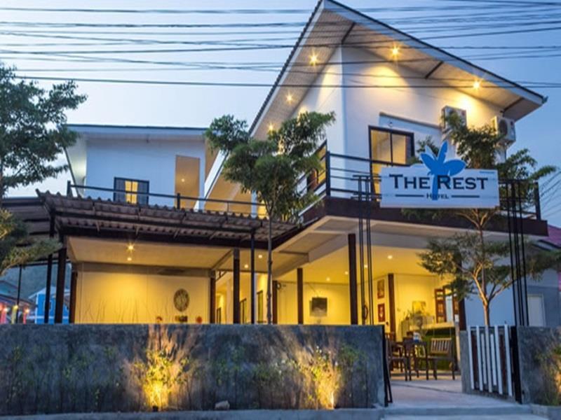โรงแรมเดอะ เรสท์ (The Rest Hotel)
