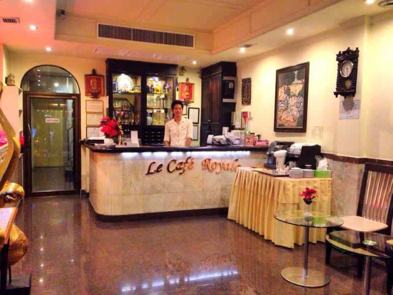 โรงแรมเลอ คาเฟ่ รอยัล (Le Cafe Royale Hotel)