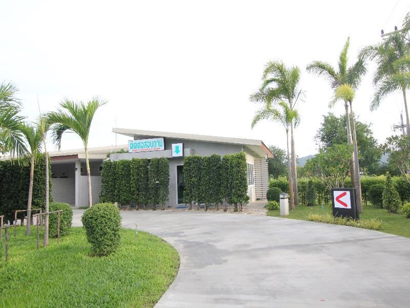 โรงแรมเอส กาญจนบุรี (S Hotel Kanchanaburi)