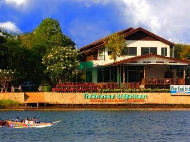 ริเวอร์แคว บริดจ์ รีสอร์ท (River Kwai Bridge Resort)