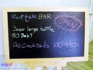 บาร์เปิดถึง 5 ทุ่มทุกวัน (5)