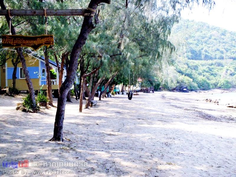 บ้านพักรับรองหาดเทียนทะเล (3)