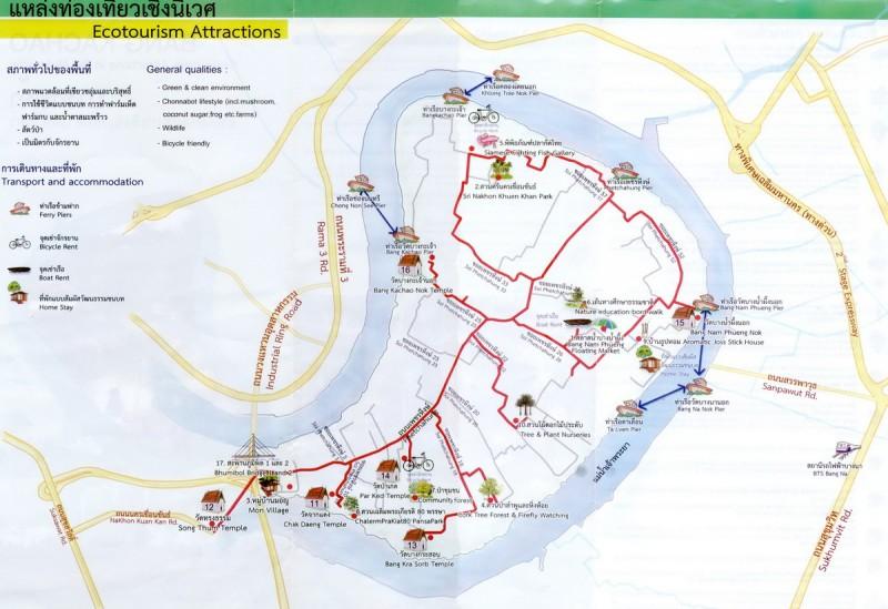 แผนที่เส้นทางเที่ยวบางกระเจ้า