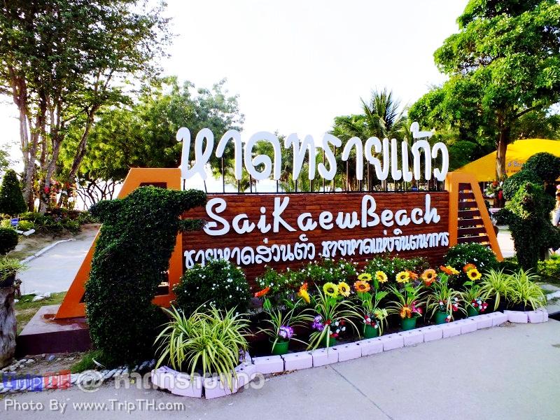 Saikeaw Beach (2)