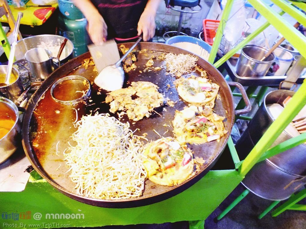 ของกิน กาดกองต้า (1)