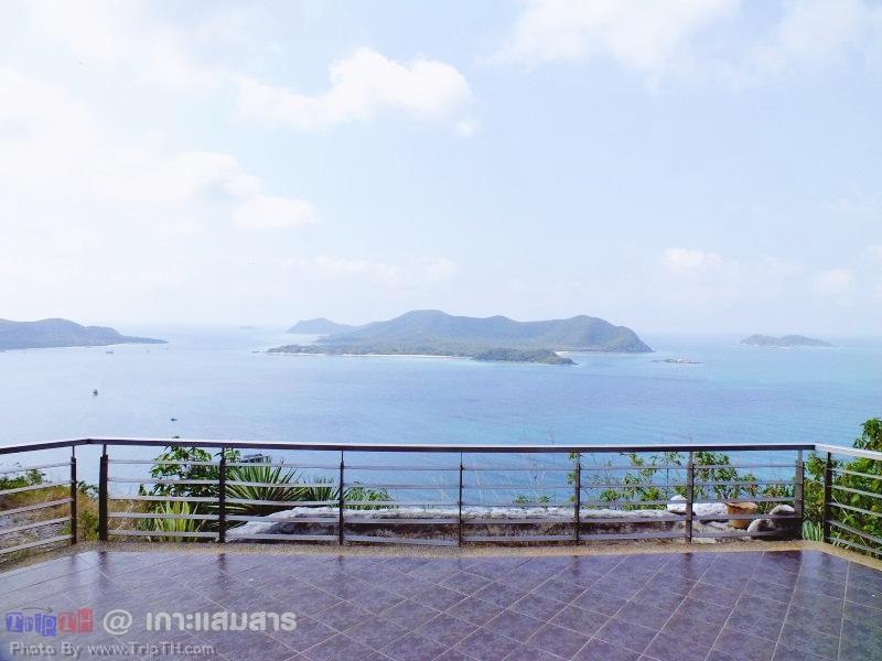 จุดชมวิว เกาะแสมสาร (2)