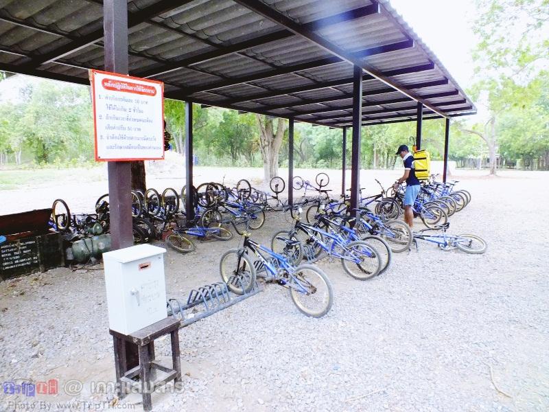 ปั่นจักรยานรอบเกาะแสมสาร (1)