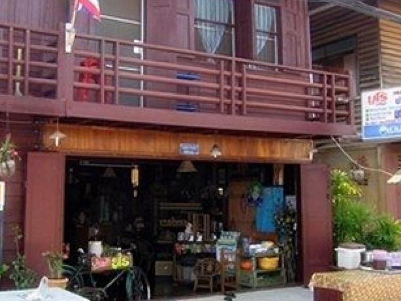 ยูโร เฟรนด์ชิพ เกสท์เฮาส์ (URO Friendship Guesthouse)