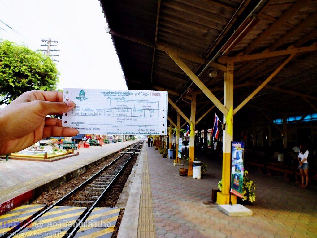 สถานีรถไฟลำปาง (4)