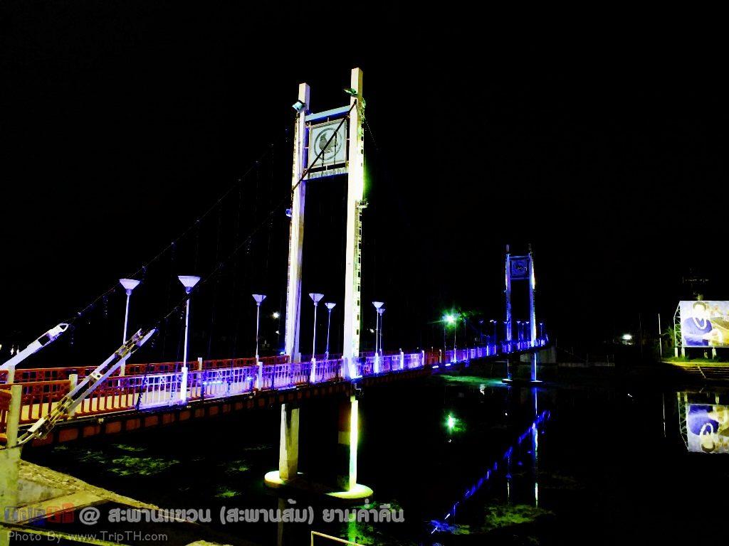 สะพานแขวน (สะพานส้ม) ยามค่ำคืน (1)