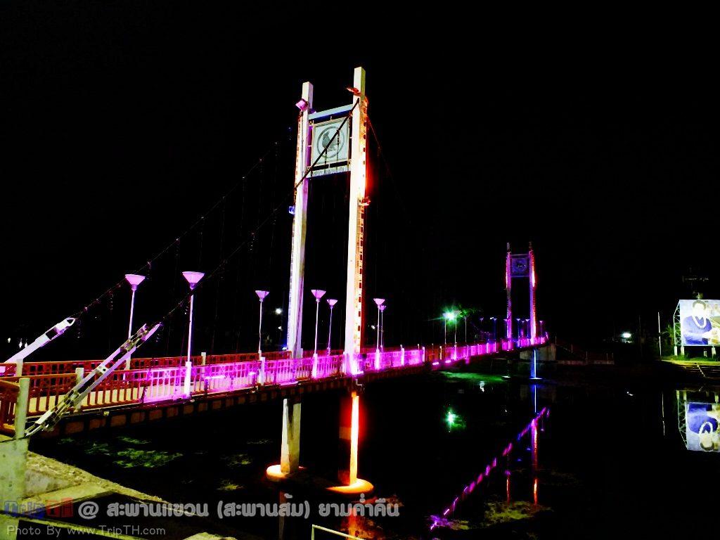 สะพานแขวน (สะพานส้ม) ยามค่ำคืน (2)