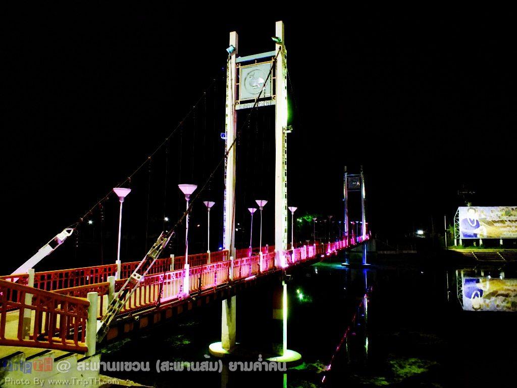 สะพานแขวน (สะพานส้ม) ยามค่ำคืน (3)