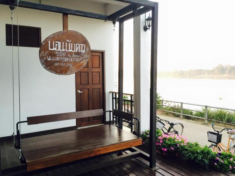 โรงแรมนอนนับดาว ริมโขง (Norn Nab Dao Rimkhong Hotel)