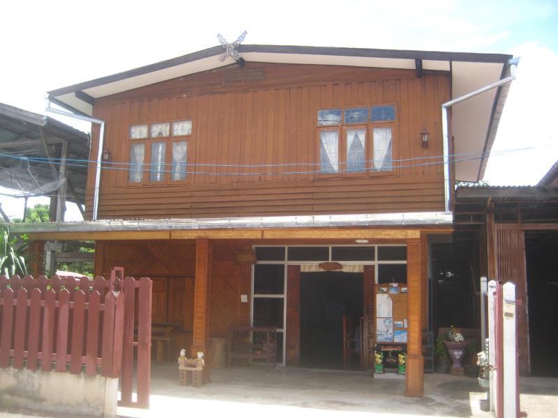 โรงแรมบ้านเฮา 2 (Ban Hao Hotel 2)