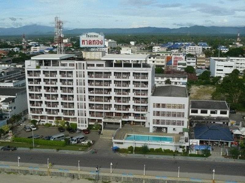 โรงแรมหาดทอง (Hadthong Hotel)