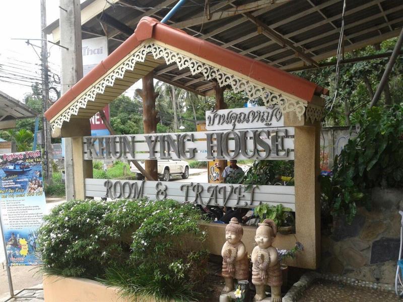 คุณหญิง เฮาส์ (Khun Ying House)
