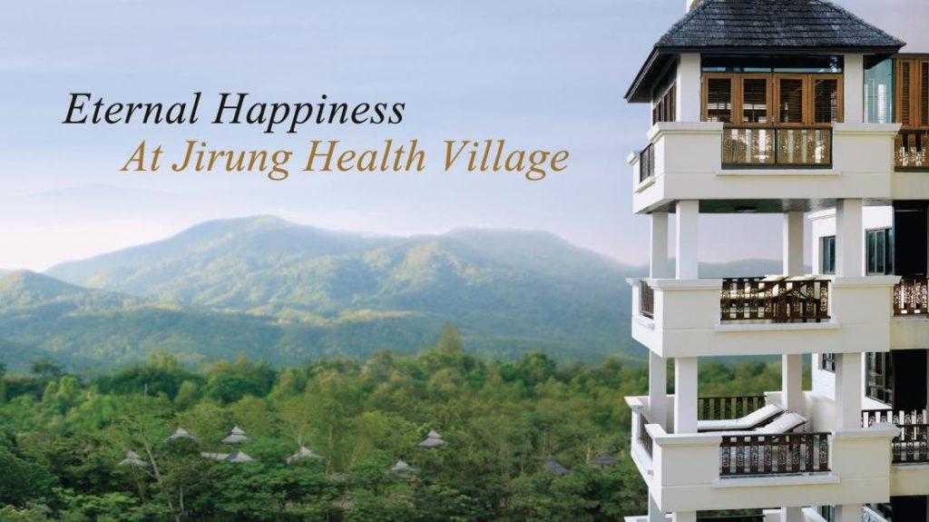 จีรัง เฮลท์ วิลเลจ (Jirung Health Village)