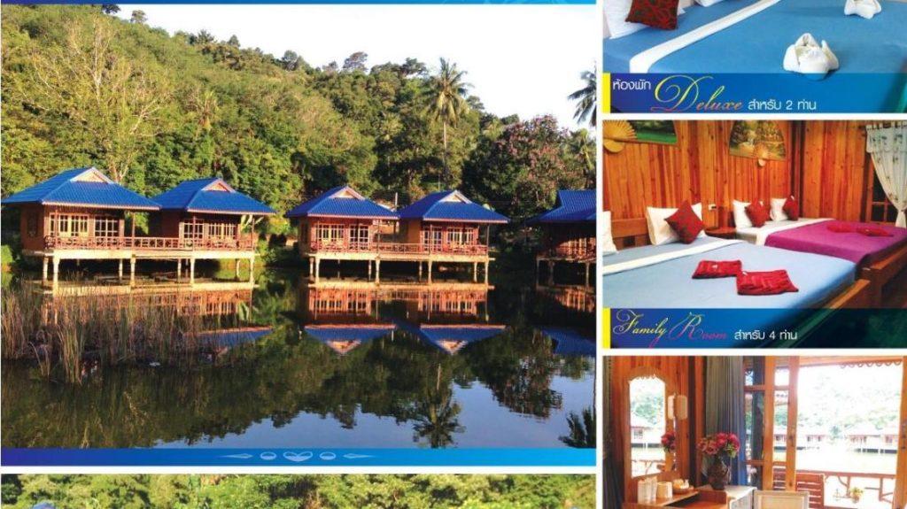 บลู รีสอร์ท แอนด์ สปา (Blue Resort & Spa)