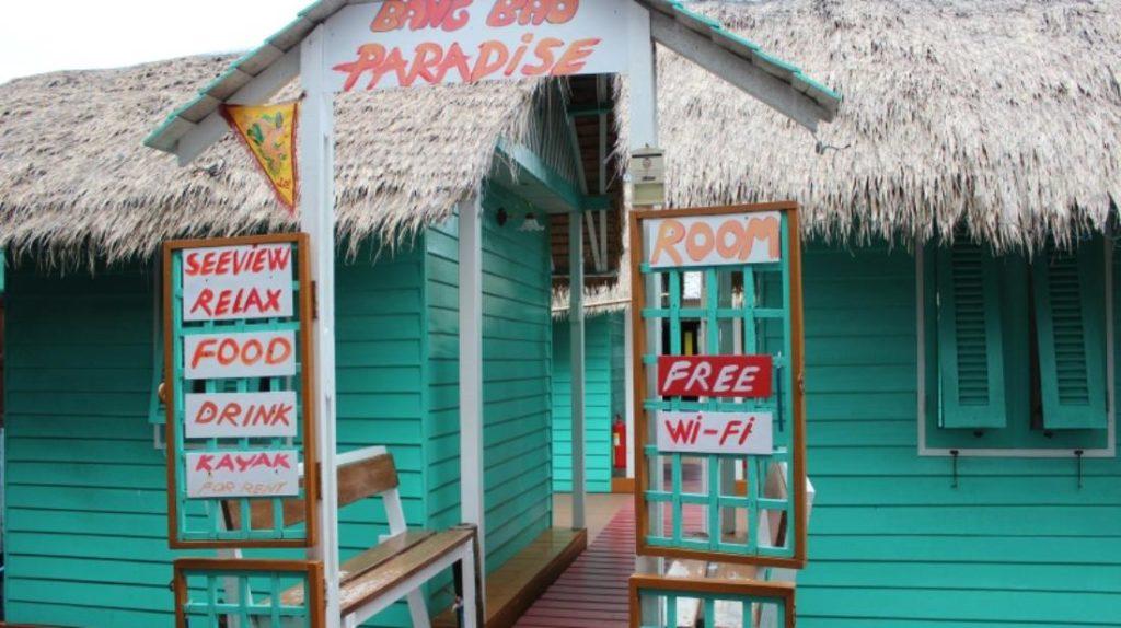 บางเบ้า พาราไดซ์ โฮมสเตย์ (Bang Bao Paradise Homestay)