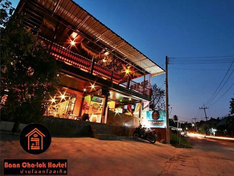 บ้านโฉลก โฮสเทล เกาะเต่า (Baan Chalok Hostel Koh Tao)