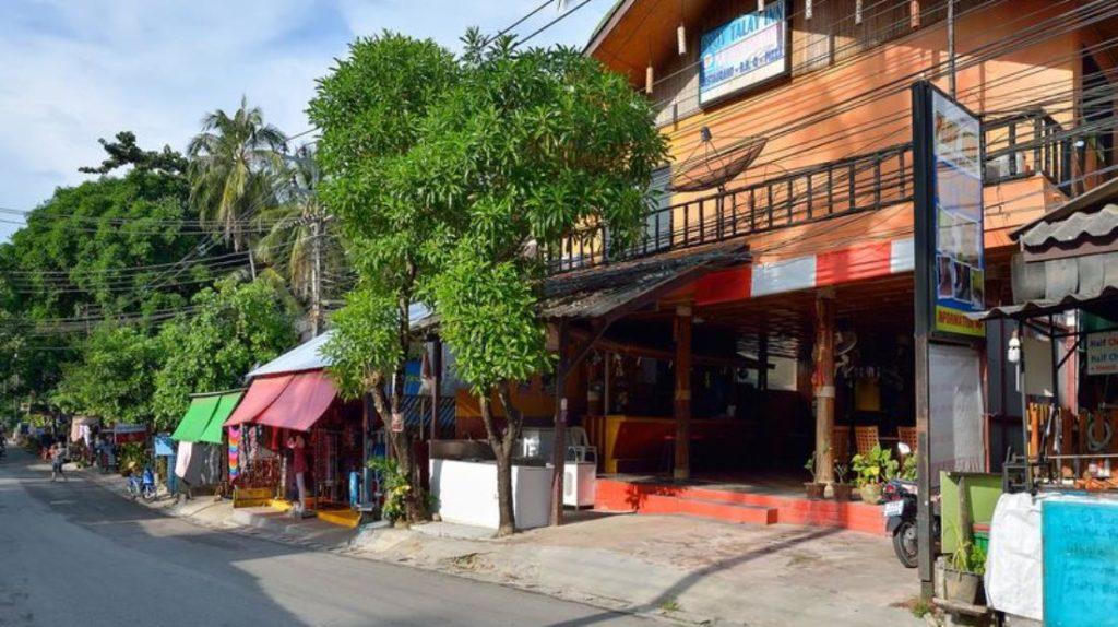 พลอยอินน์เกาะช้าง (Ploy Inn Koh Chang)