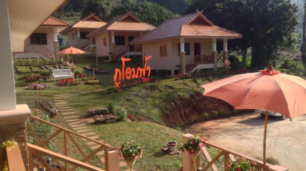 ภูโอบฟ้า รีสอร์ท (Phuoobfa Resort)