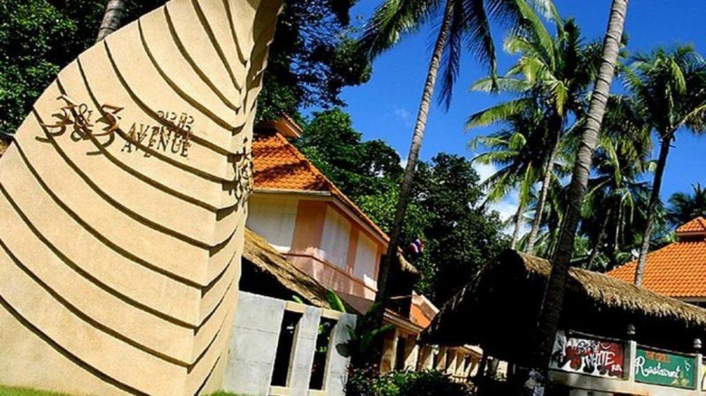 มันดาเลย์ ลอดจ์ (Mandalay Lodge)
