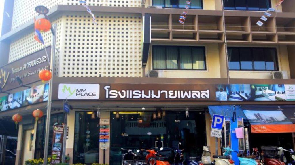 มายเพลส แอท สุราษฎร์ โฮเต็ล (My Place @ Surat Hotel)