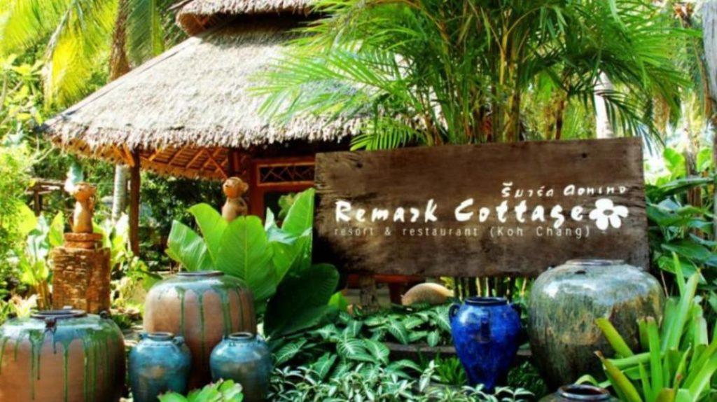 รีมาร์ค คอตเทจ รีสอร์ท แอนด์ เรสเทอรองต์ (Remark Cottage Resort & Restaurant)